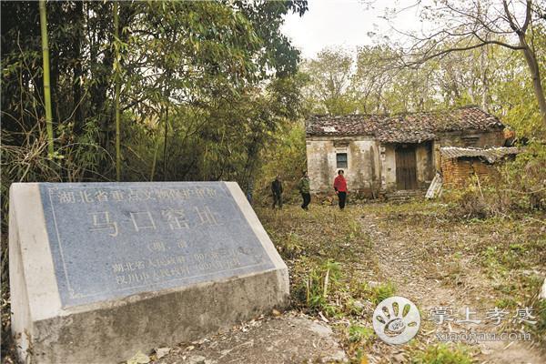"""汉川马口窑旺烧400多年后一度消亡 ,""""中国民陶之首""""今又重生![图5]"""