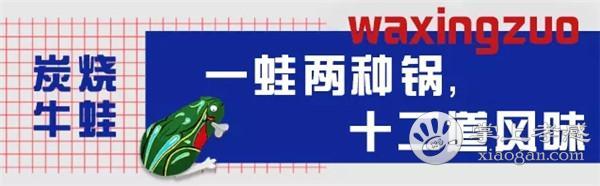"""5折!5折!5折!孝感银泰这家店让你吃一次就""""上瘾""""!好吃到爆~[图5]"""