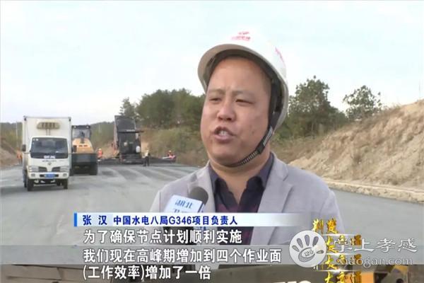 346国道大悟段最新进展:整体项目已完成90%,12月建成通车![图3]
