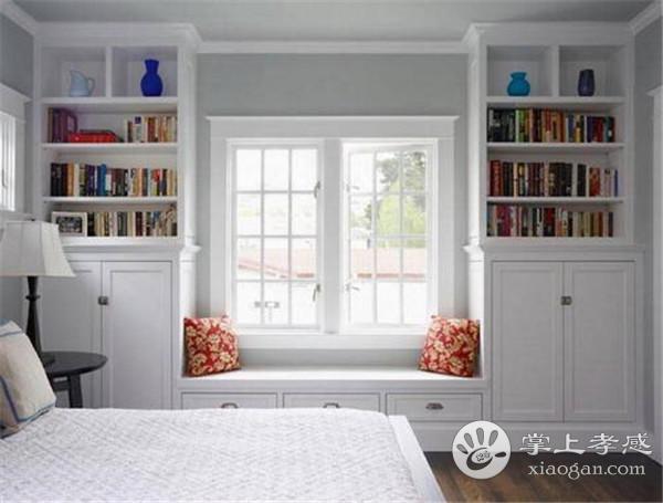 孝感新房设计飘窗要包窗套吗?飘窗包窗套有哪些好处呢?[图3]
