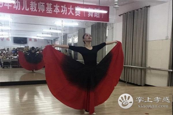 安陆市教育局举办幼儿教师基本功大赛[图4]