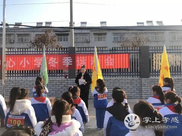 """大冬天背着""""西瓜""""跑?朱湖中心小学冬季运动会精彩绽放![图1]"""