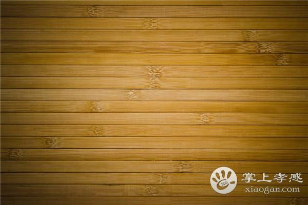 孝感新房装修使用竹子地板好不好?竹子地板有哪些优缺点?[图1]