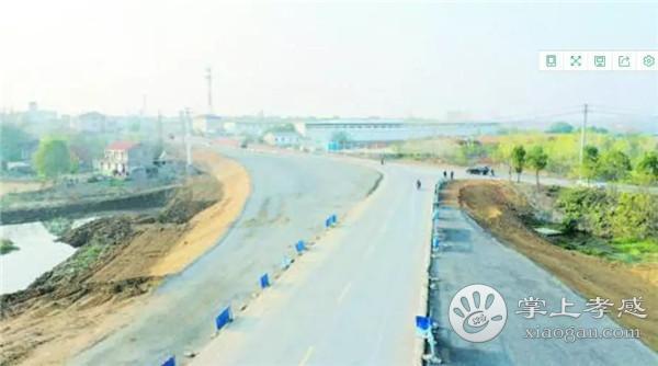 """湖北应城:为高质量发展""""筑路""""[图2]"""