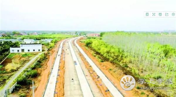 """湖北应城:为高质量发展""""筑路""""[图3]"""