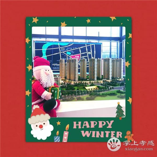 孝昌孟宗凤凰城圣诞好礼等你来领!每人3份!免费送![图1]