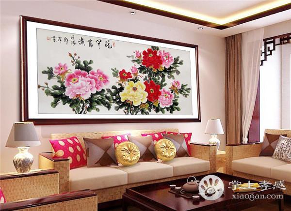 孝感客厅装修挂什么画比较好?什么系列的画适合挂在客厅[图2]