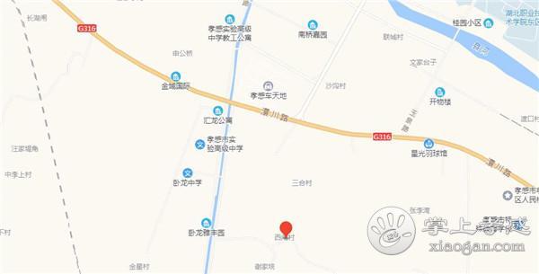 孝感红之峰草莓园位置在哪?孝感红之峰草莓园路线介绍[图2]
