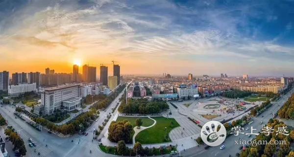 應城2019年預計完成投資99.3億元。政府性投資項目67個,2020年將繼續砥礪前行![圖5]