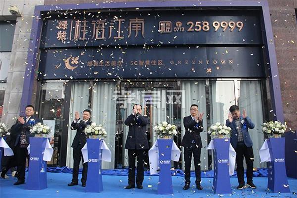 孝感绿城桂语江南城市展厅2020年1月12日盛大开放!