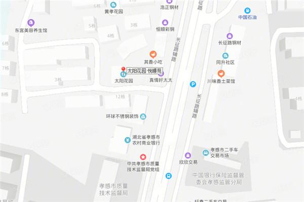 乾坤阳光189平 精装4居室 租金200元/月