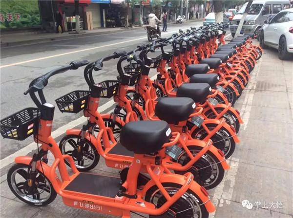 好消息!共享电动车在大悟城区主要街道停放!(附收费价格)