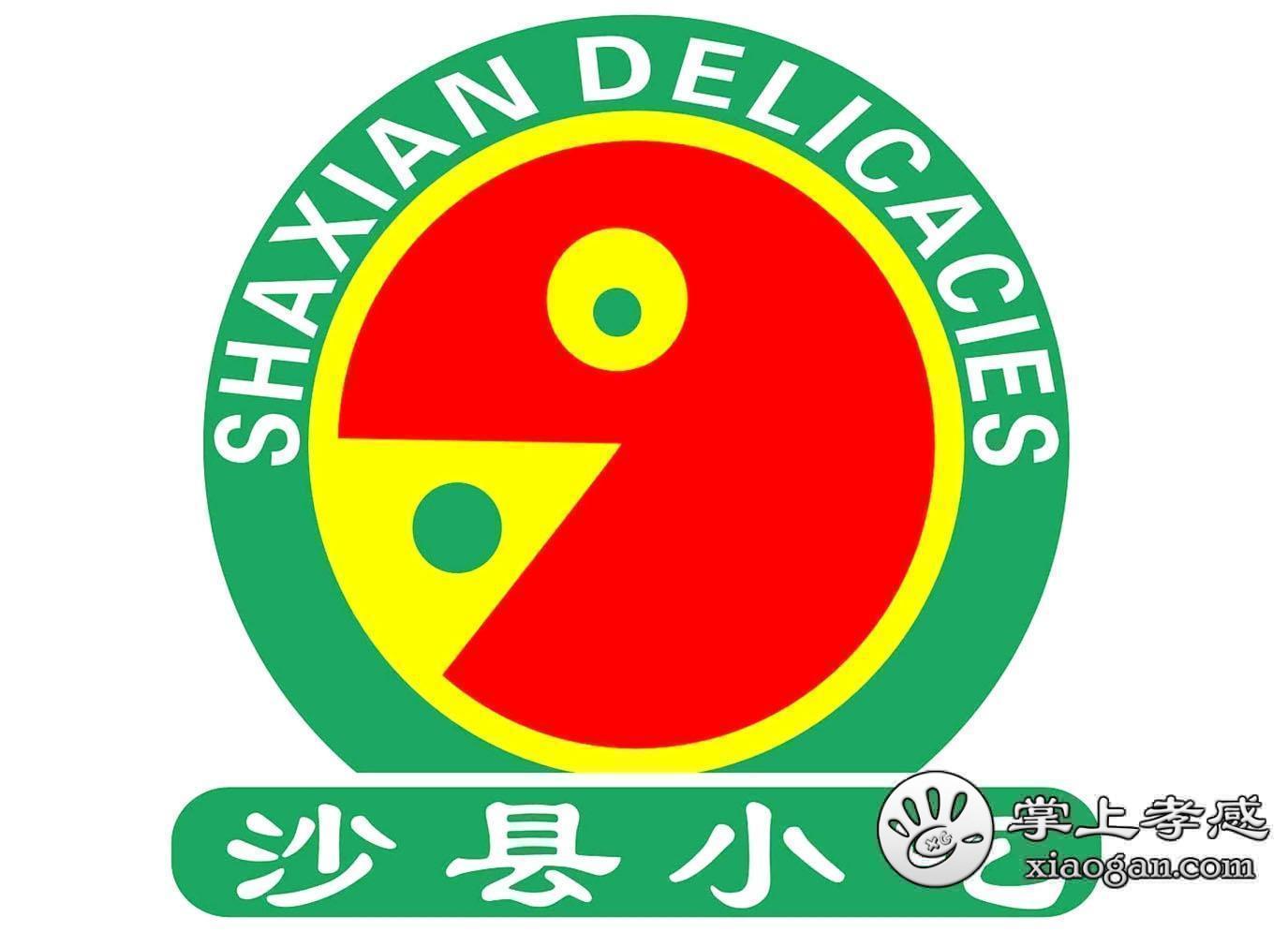 沙县小吃黄焖鸡米饭