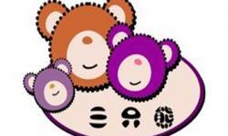 三只熊(汉海国际店)