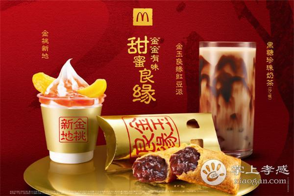 麦当劳(万达广场店)