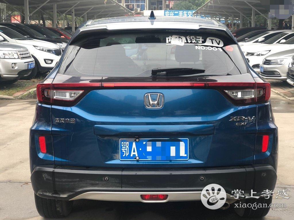 本田 XRV 2015款 1.8L VTi CVT豪华版 10.27万
