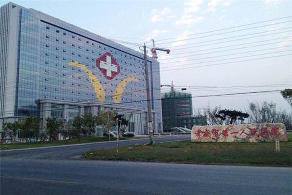 孝感绿城桂语江南周边医疗设施齐全吗?孝感绿城桂语周边江南医疗设施好不好?