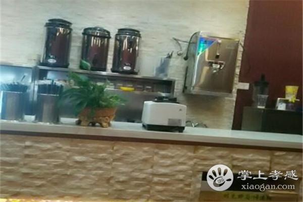 捌零玖零咖啡奶茶