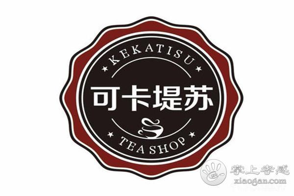KK TEA SHOP(恒泰购物广场店)