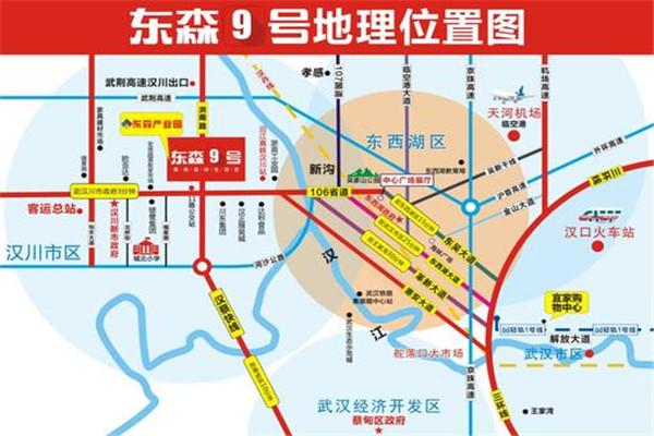 汉川东森9号交通怎么样?汉川东森9号交通便利吗?