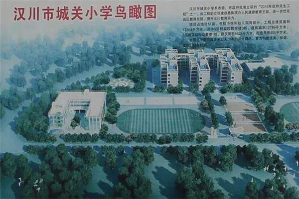 汉川隍城印象周边配套设施怎么样?汉川隍城印象周边配套设施介绍