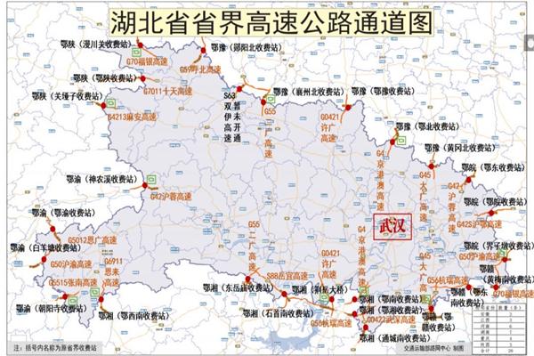 孝感伢走高速通道离鄂,请收好这张湖北省界图!