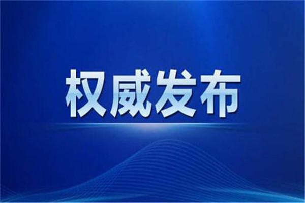 3月30日新型冠状病毒肺炎疫情全国新增确诊病例48例,其中湖北省无新增确诊病例!