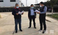 安陆市科信局开展全市工业企业安全生产大检查
