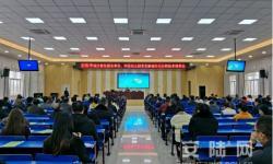 安陆市市场监管局组织开展新冠肺炎防控技术培训