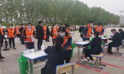 应城华茂外国语学校举行2020年春季返校复学演练