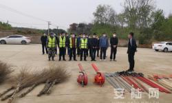 安陆市巡店镇组织开展清明节期间森林防火消防演练