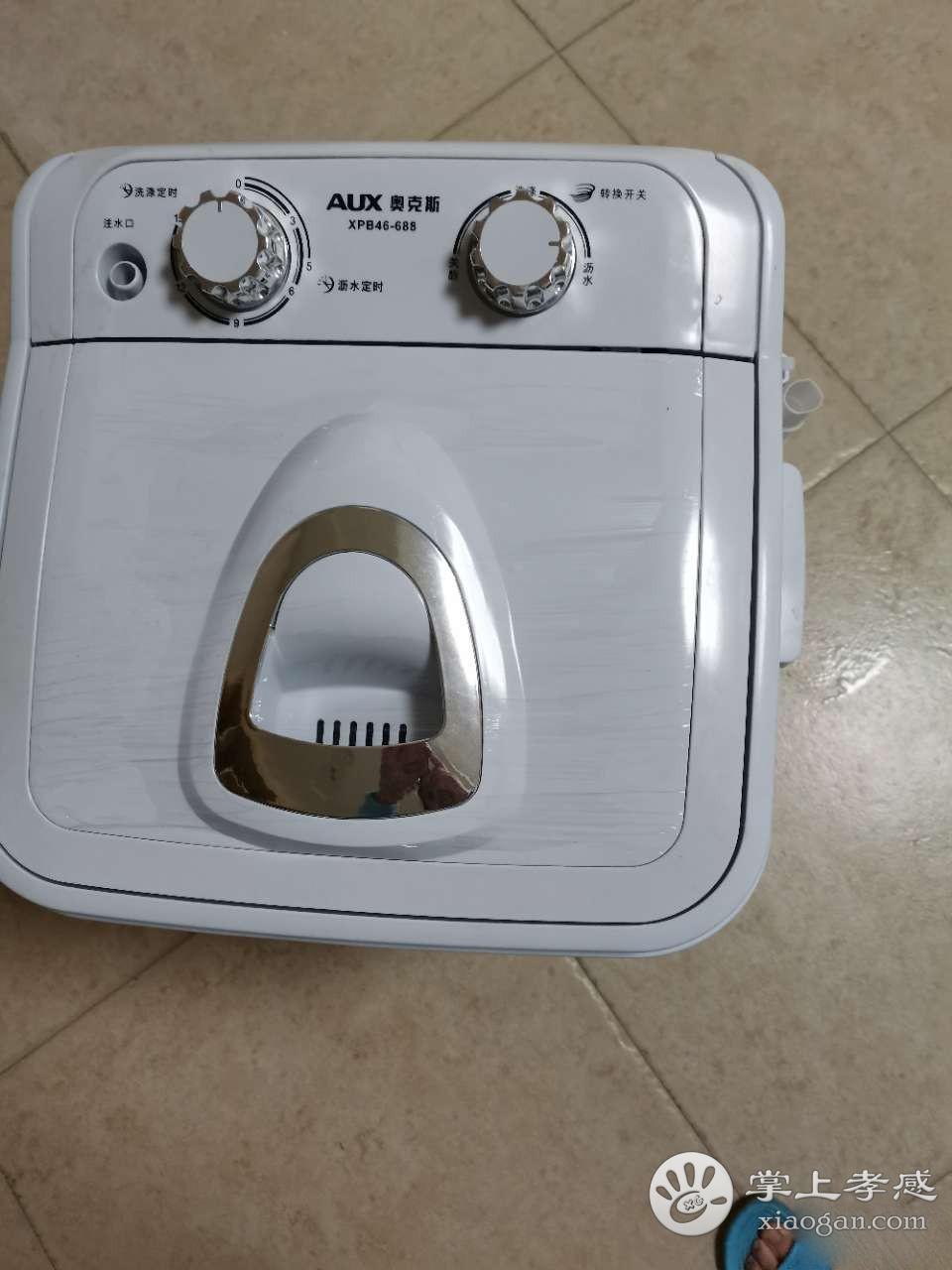 奥克斯小洗衣机