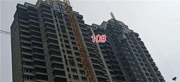 孝感保利香颂2020年7月进度:1/2/3/4/10#楼已封顶!