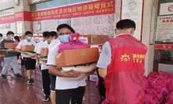 爱心组织向应城市捐赠抗洪救灾物资