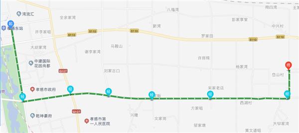 重磅!本周六孝感城区将开通36路公交线路!