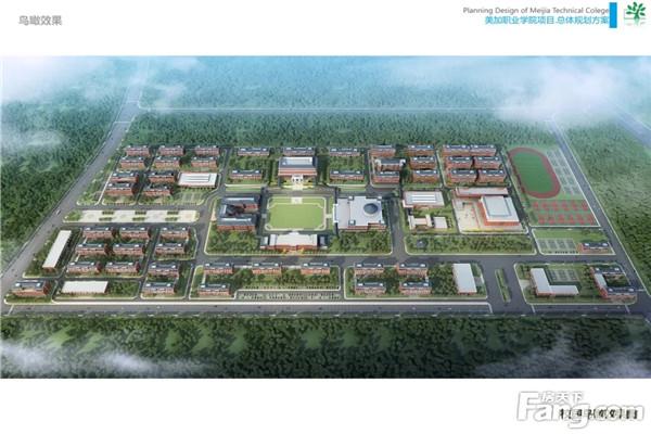 甘肃11选5基本走势图临空经济区要腾飞了!将新建4所大学和1所科研院!