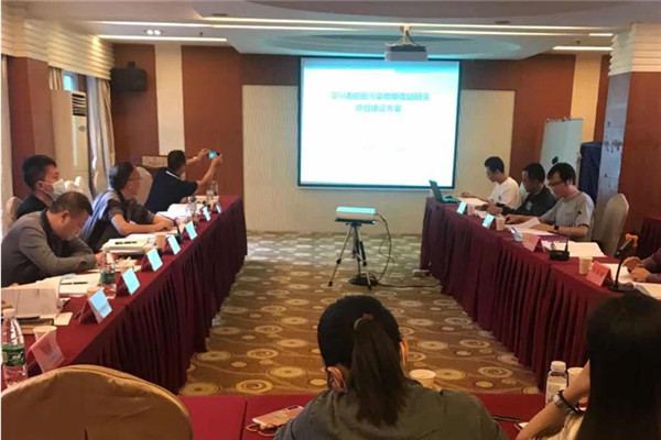 《汉川港船舶污染物接收转运专用码头项目建设方案》评审会在汉召开!