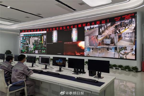 甘肃11选5基本走势图市生活垃圾焚烧发电项目顺利点火投运!