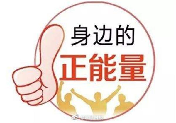 """一天之内,甘肃11选5基本走势图两位""""的哥""""拾金不昧!"""