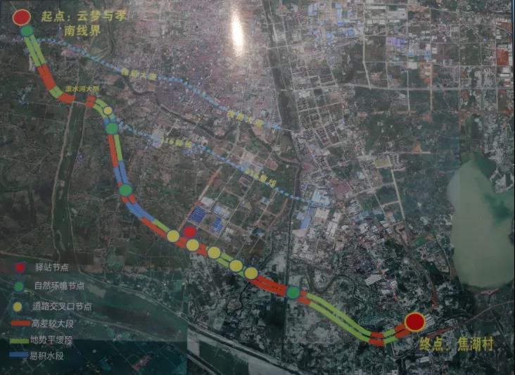 G316国道孝南段正式通车!