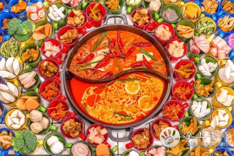 东盅盅火锅
