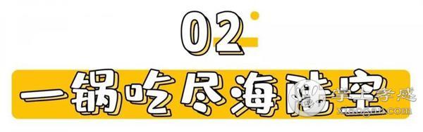 【陆人邦】(银泰城)仅58元抢购原价118元2人焖锅套餐!(翅中、牛肉粒、黄骨鱼3合1焖锅)!陆人邦焖锅,既可以吃肉,也可以涮菜!赶快一起尝尝吧~[图2]
