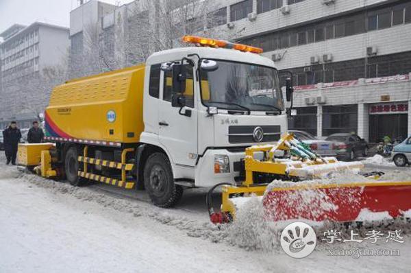 孝昌县公路局启动应急预案 保障雪天通行安全[图1]