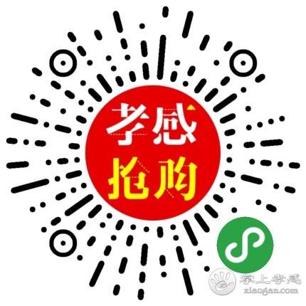 【合一辣卤火锅】(银泰城)仅19.9元抢价值322元辣卤火锅套餐![图1]