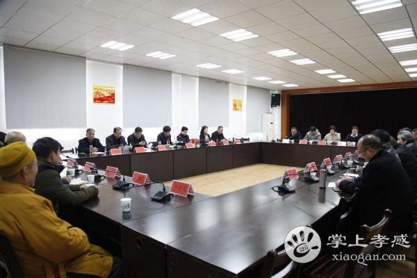 孝南區召開各界人士代表迎春座談會[圖1]
