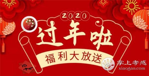 湖北十八潭2020年过年福利大放送!免费门票随便领![图1]