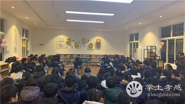 """新华书店应城二中校园店首届朗读者在""""悦读""""[图1]"""