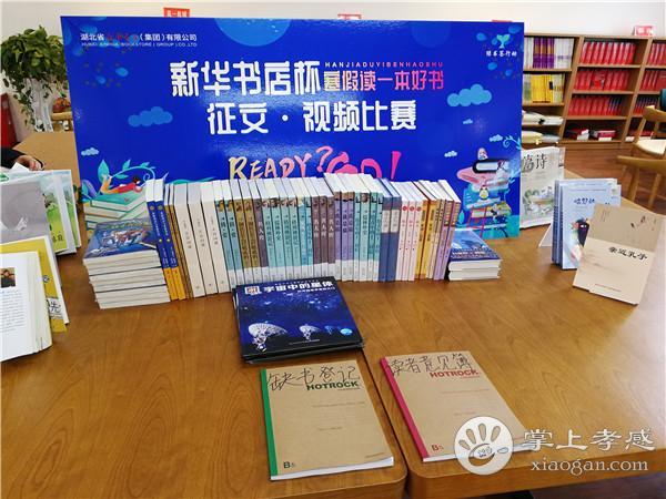 """新华书店应城二中校园店首届朗读者在""""悦读""""[图2]"""