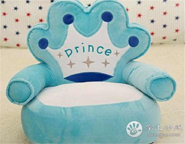 孝感房屋装修如何选购儿童沙发?儿童沙发选购方法介绍[图1]