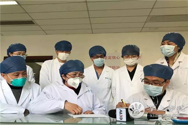 重大发现成果!李兰娟团队在汉发现两种有效药物,另有5种药物可能有效!孝感伢快看![图1]